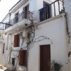 Large Town House In Skiathos Town