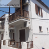 Apartment Complex In Centre Of Skiathos Town