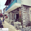 Taverna In The Center Of Skiathos Town